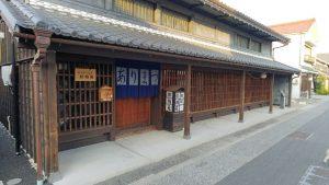 重要伝統的建造物群保存地区 愛知県名古屋市(緑区) 有松